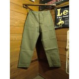 John Gluckow/Field Trousers